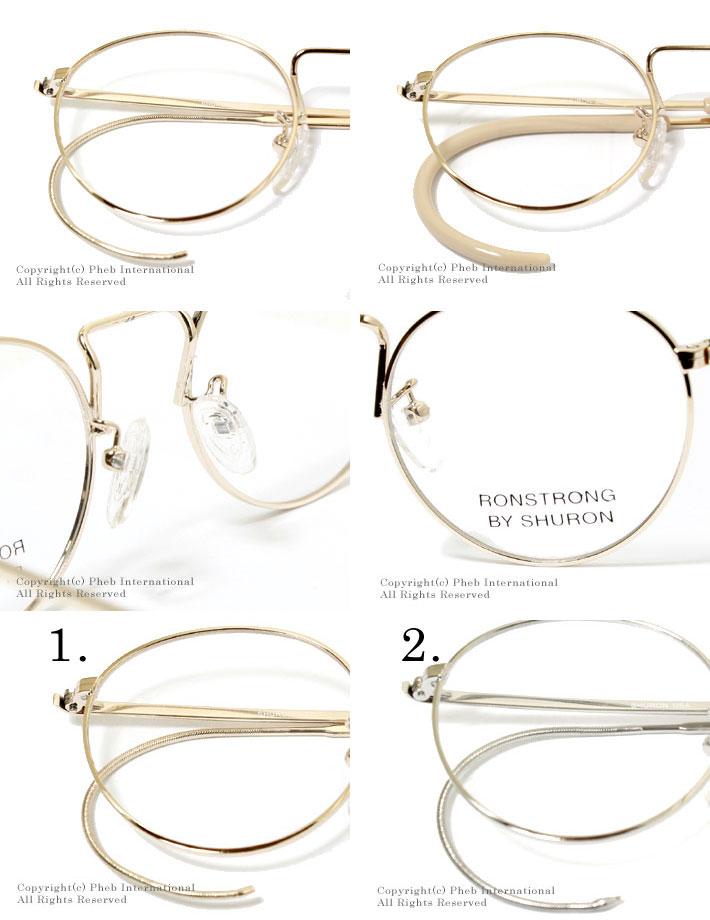 240977e3e964 Pheb International: '' Ron Strong cable'' Boston model metal frame ...
