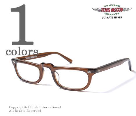 [送料無料]トイズマッコイからマックイーンリスペクトのリーディンググラス。 トイズマッコイ/TOYS McCOY 日本製 メガネ 眼鏡 リーディンググラス 老眼鏡 READING GLASSES (TMA1717)