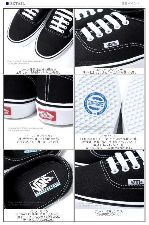 4366de56dc977e Pheb International  VANS  LITE  authentic sneakers (VN0004OQ187 ...