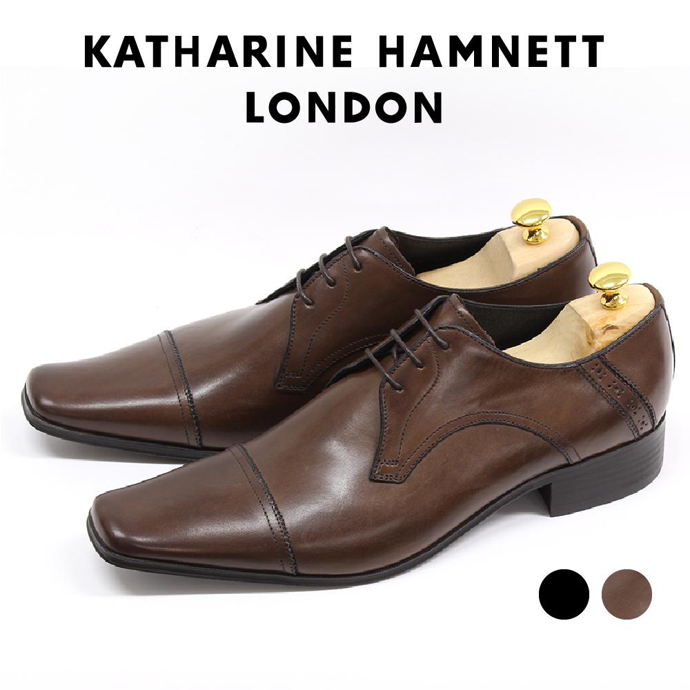 キャサリン ハムネット 靴 ビジネスシューズ 3980 黒 ダークブラウン KATHARINE HAMNETT LONDON 本革 紳士靴 ストレートチップ【送料無料】