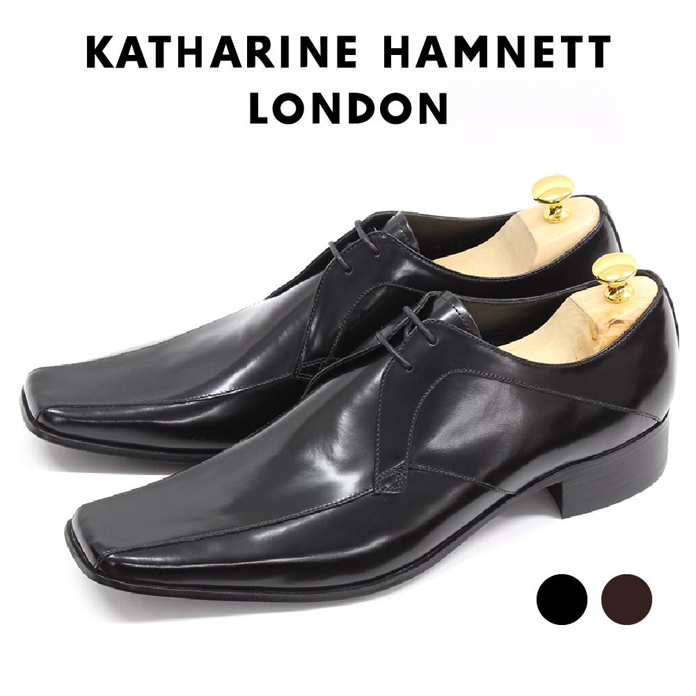 キャサリン ハムネット 靴 ビジネスシューズ 3948 黒 ダークブラウン KATHARINE HAMNETT LONDON 本革 紳士靴 スワールトゥ【送料無料】