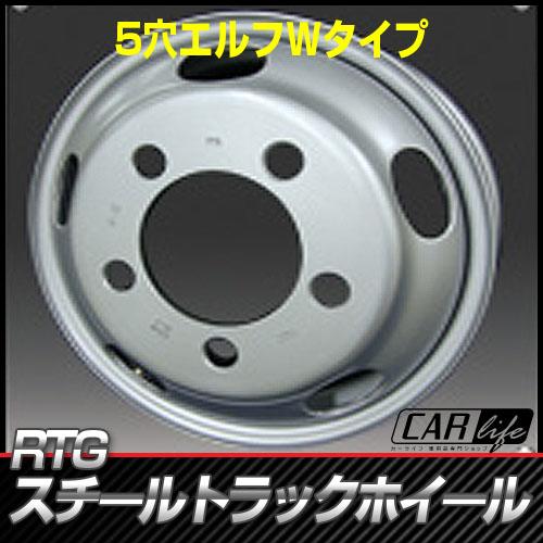 【車★ホイール】 RTGスチールトラックホイール ★ 5.50-16 シルバーペイント