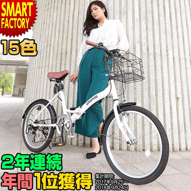 軽自動車に積んでおけるコンパクトな折りたたみ自転車を教えてください