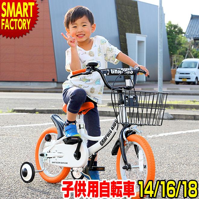 4歳の男の子、初めての自転車のおすすめはどれ?