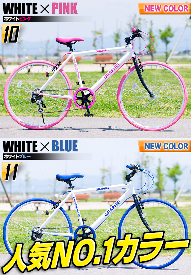 Bike bicycle cycling GRAPHIS GR-001 (10 colors) in 2013, the best-selling new color bike 26 inch 6-speed moving stem men's women's store ★ bag's review presents in 2014!