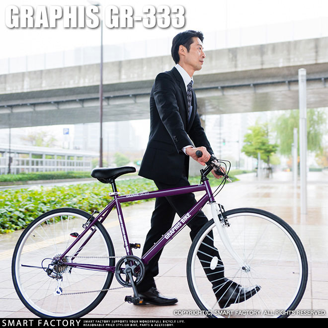 Bicycle bike GRAPHIS GR-333 (7 colors) 2014 model bicycle 26 inch steel bicycle Shimano 6-speed colorful bike mens Womens store cheap ★ original bag ( Luc ) to review gift!