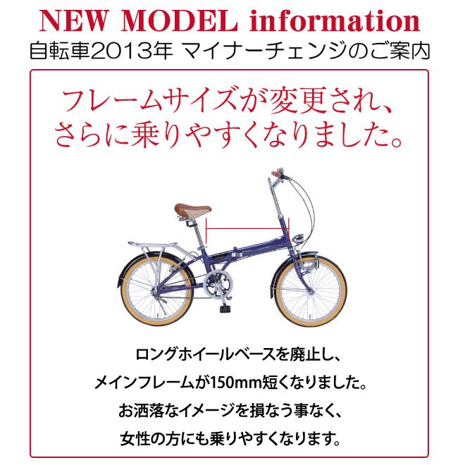 折叠自行车(折叠式的自行车、折叠式的自行车)20英寸(3色)我的帕拉 ☆