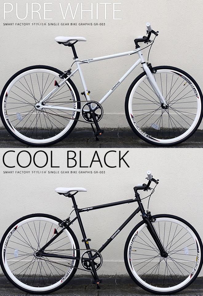 自行车固定的齿轮 GRAPHIS GR-003 (黑色) 700 c 固定齿轮自由齿轮单齿单速公路自行车运动户外市骑街男装女装时尚 ☆