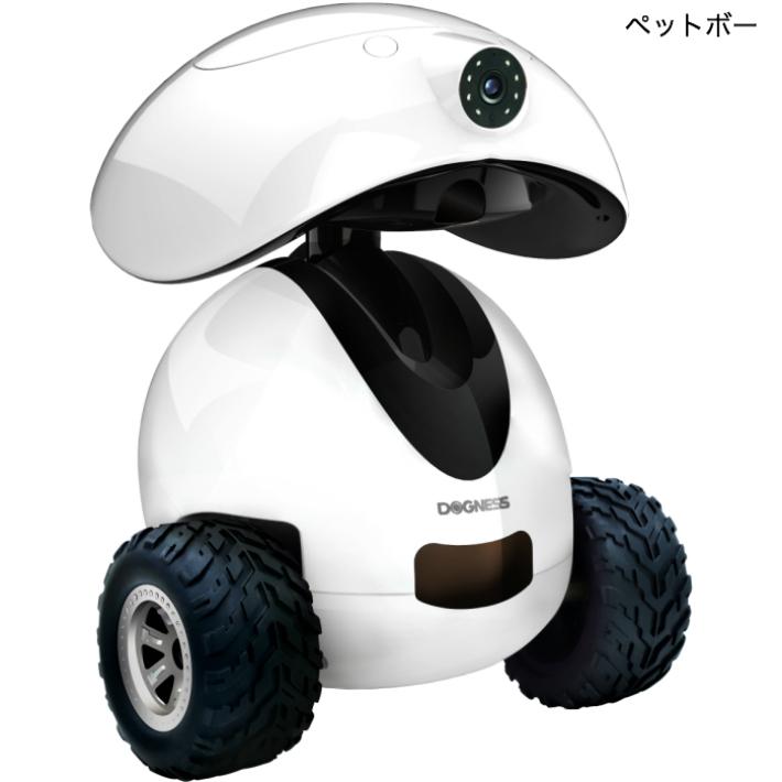 【ペットボー DOGNESS】見守りロボット 白 ホワイト 桃 ピンク 紺 ネイビー 黒 ブラック 赤 レッド