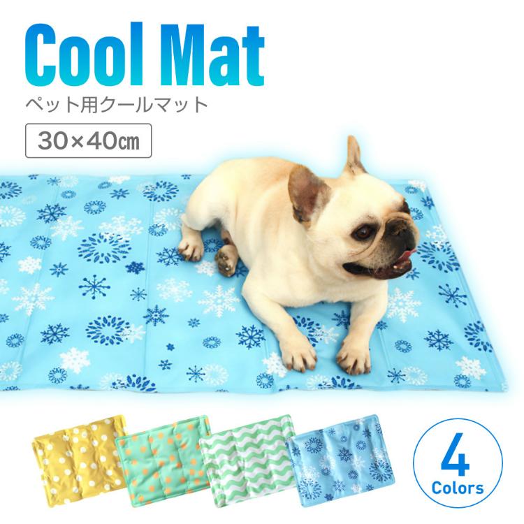 ひんやりで 爽やかなジェルマットで 接触すると涼感が感じられ 涼しい気持ちになります 簡単な物理原理で 赤ちゃんや子供 ペットもご安心に使用していただけます マラソンポイント10倍 クールジェルマット 猫 犬 ペットクールマット ひんやりシート 30x40cmくまモン 夏用 ひんやりベッド 熱中症 かわいい ひんやりマット 冷却エコクーラー 犬用 価格交渉OK送料無料 冷却ジェルマット ひえひえマット 年間定番 猫用 暑さ対策 涼しい 多用途車用敷きパット 防水