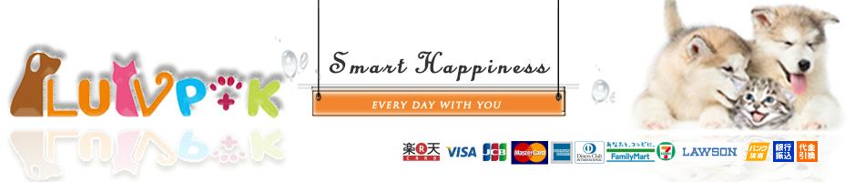 Smart Happiness:ペット商品を取り扱うお店です