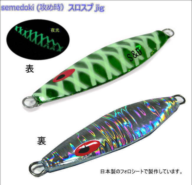 shoajigingumetarujigu 40g5个settometarujigujigusettosurosupujigu 40g诱饵颠动