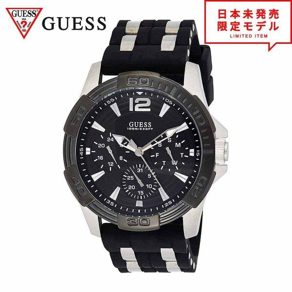 当店1年保証 レビュー記載でもれなくクーポンプレゼント 訳あり商品 GUESS ゲス メンズ 腕時計 リストウォッチ ブラック 日本未発売 海外限定 大人気 最安値挑戦中 U0366G1 時計