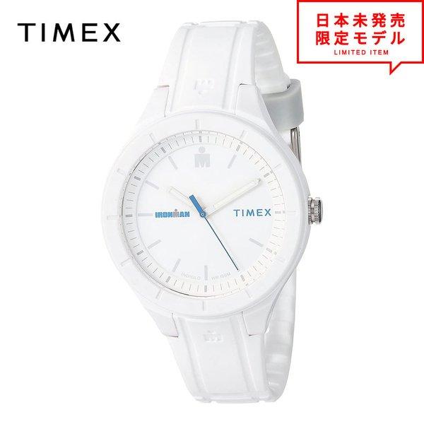 日本最大級の品揃え SEAL限定商品 当店1年保証 レビュー記載でもれなくクーポンプレゼント TIMEX タイメックス メンズ 腕時計 日本未発売 ホワイト 時計 リストウォッチ 海外限定 TW5M17400