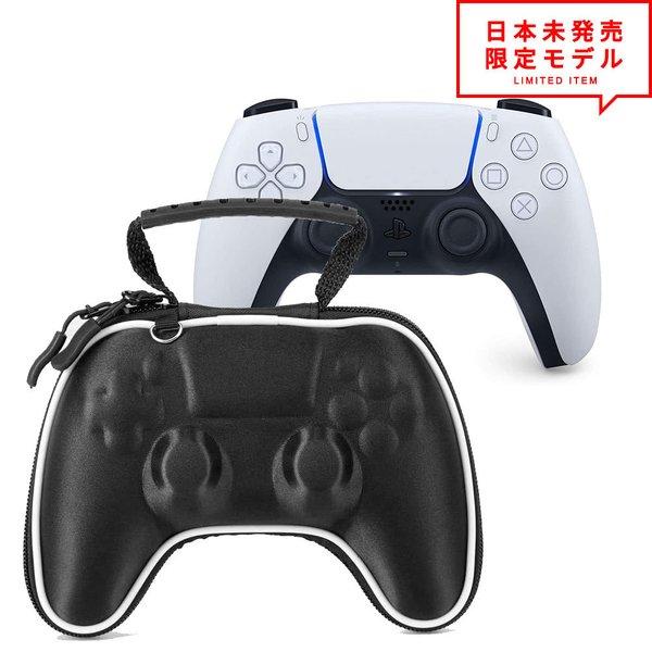 レビュー記載でもれなくクーポンプレゼント! PlayStation5 PS5 プレステ PlayStation5 PS5 プレステ プレイステーション コントローラー キャリーケース 持ち運び キャリングケース DualSenseコントローラー ケース 日本未発売