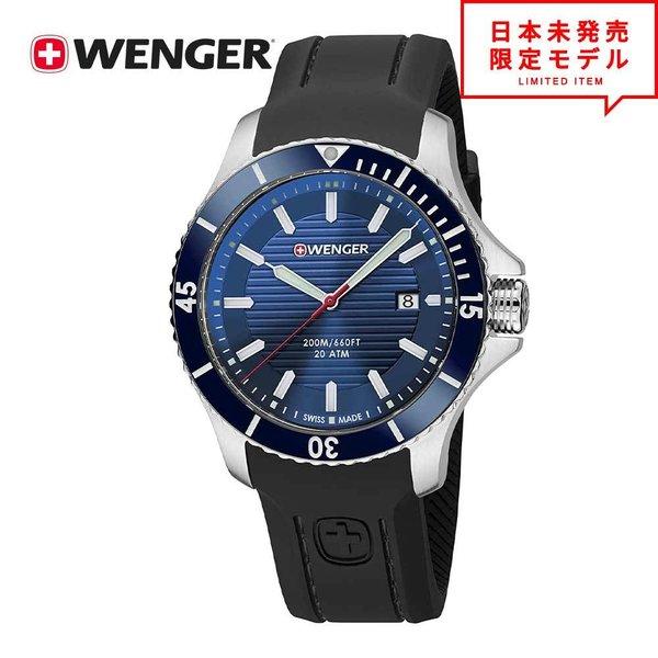 最先端 WENGER ウェンガー 日本未発売 メンズ 腕時計 リストウォッチ 01.0641.119 ブラック 腕時計/ブルー 海外限定 WENGER 時計 日本未発売 当店1年保証 最安値挑戦中!, スイーツファクトリースリーズ:df147811 --- rishitms.com