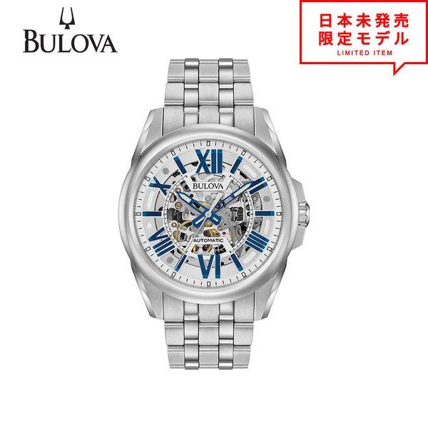 BULOVA ブローバ メンズ 腕時計 リストウォッチ 96A187 ホワイト/シルバー 海外限定 時計 日本未発売 当店1年保証 最安値挑戦中!