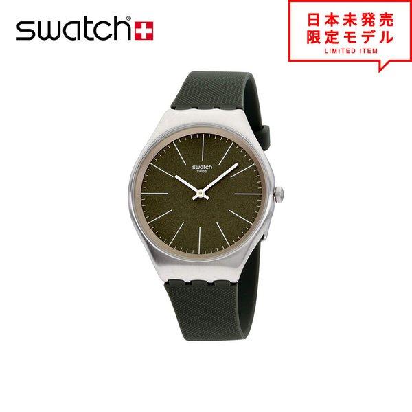 当店1年保証 レビュー記載でもれなくクーポンプレゼント 最安値挑戦中 Swatch 通販 激安 スウォッチ レディース 腕時計 時計 SYXS116 海外限定 リストウォッチ シルバー 評価 グリーン 日本未発売