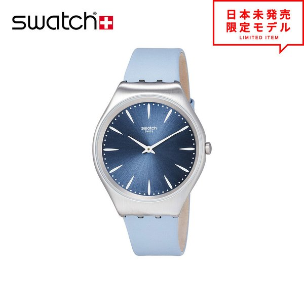 当店1年保証 ショッピング レビュー記載でもれなくクーポンプレゼント 最安値挑戦中 並行輸入品 Swatch スウォッチ レディース 腕時計 時計 リストウォッチ ブルー 日本未発売 海外限定 SYXS118
