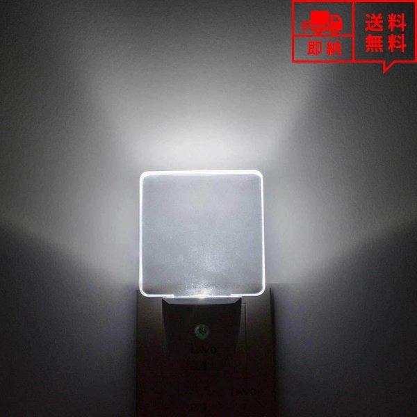 レビュー記載でもれなくクーポンプレゼント ナイトライト テーブルライト 常夜灯 即納 ベッドサイドランプ 電球色 スマートセンサー 2個セット ポイント消化 宅配便送料無料 間接照明 ストアー