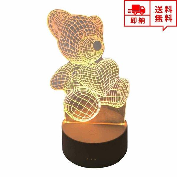 レビュー記載でもれなくクーポンプレゼント ナイトライト テーブルライト 常夜灯 即納 ベッドサイドランプ 間接照明 クマ 給電式 リモコン ポイント消化 USBケーブル付き 超特価 出群