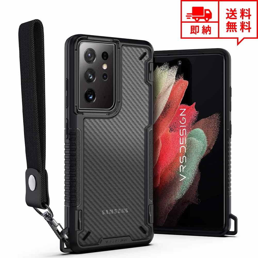 即納 レビュー記載でもれなくクーポンプレゼント Samsung 再入荷 予約販売 Galaxy サムスン ギャラクシー S21 Ultra 5G ブラックカーボン ハード 対応 ストラップホール 衝撃 ポイント消化 ケース カバー 吸収 毎日激安特売で 営業中です