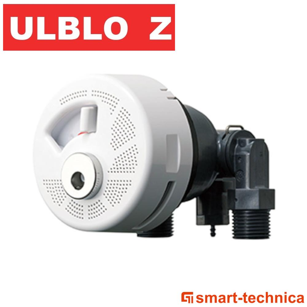 ウルブロZ 新作 ウルトラファインバブルアダプター ホワイト ハタノ製作所 OMA60P-3 毎日続々入荷 美容 洗浄 保温