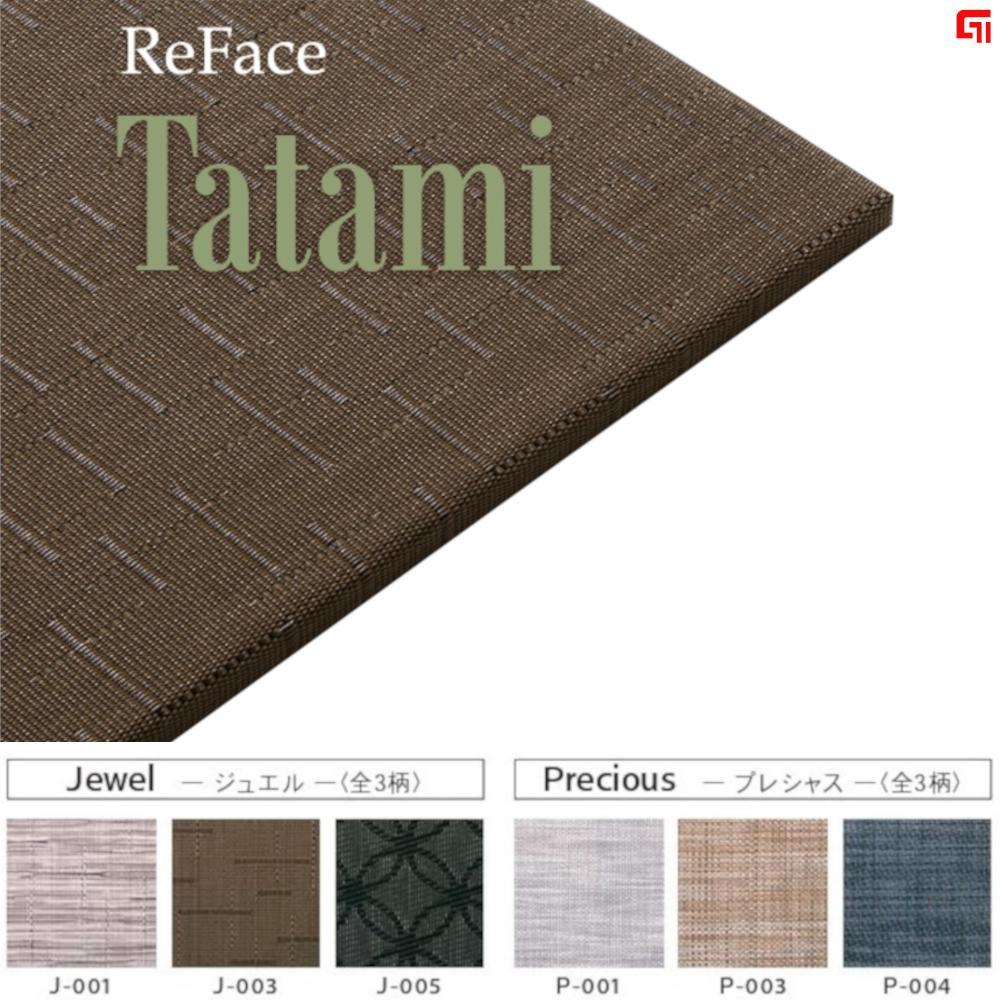ReFace Tatami t15×820×820 新作通販 新生活 2枚入 置くだけ 防滑性 耐候性 ペット 高耐久