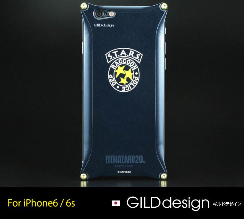 【iPhone6/iPhone6s対応アイフォンケース/バイオハザード/ギルドデザイン/携帯ケース】GILDdesign 《BIOHAZARD×GILDdesign コラボレーションモデル -20th Anniversary Edition /S.T.A.R.S.-》【gi-bio-5】