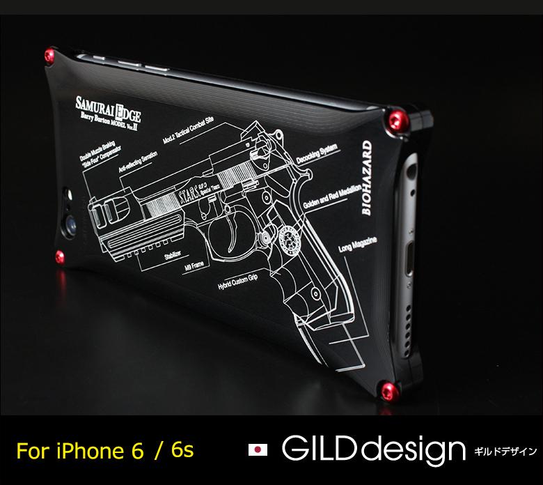 【iPhone6/iPhone6s対応アイフォンケース/バイオハザード/ギルドデザイン/携帯ケース】GILDdesign ソリッド 【送料無料】【gi-bio-01】