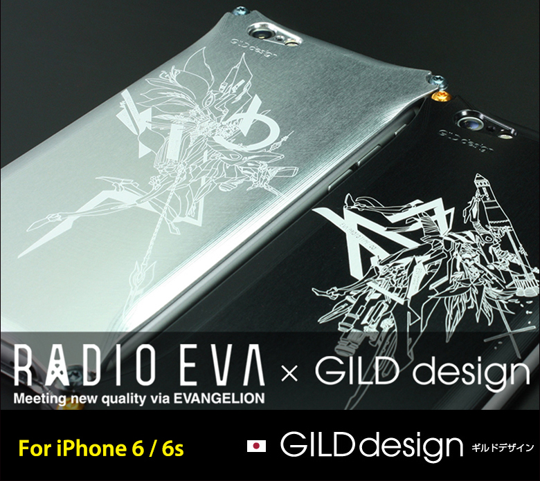 【iPhone6/iPhone6s対応 アイフォンケース/エヴァンゲリオン/ギルドデザイン/アルミケース】GILDdesign ソリッド 《RADIOEVA×GILDdesign》《KENTA KAKIKAWA》【giev-240eva_2】
