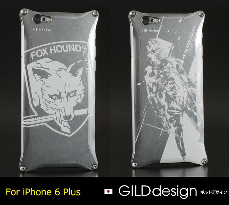 【iPhone6Plus/iPhone6sPlus対応 アイフォンケース/METAL GEAR SOLID V/ギルドデザイン】GILDdesign ソリッド《メタルギア ソリッドVコラボモデル》《おしゃれ/かっこいい》【送料無料】【giko-250mg2】