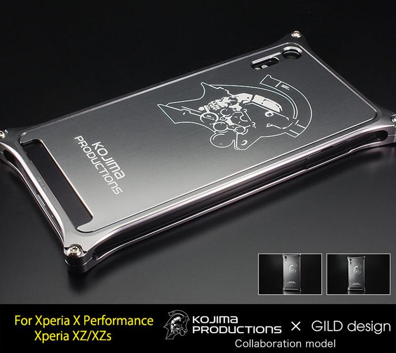 【Xperia X Performance/Xperia XZ/Xperia XZs対応 エクスペリアケース/KOJIMA PRODUCTIONS/ギルドデザイン/アルミケース】GILDdesign ソリッドバンパー+アルミパネル《コジマプロダクション コラボモデル》【送料無料】【gikp-117-118】