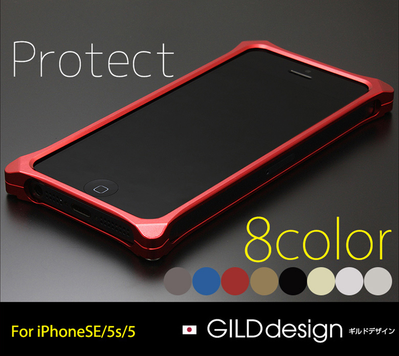 3977dfbca9 【iPhoneSE/5s/5ソリッドバンパーアルミケース】GILDdesignギルドデザインソリッドバンパー