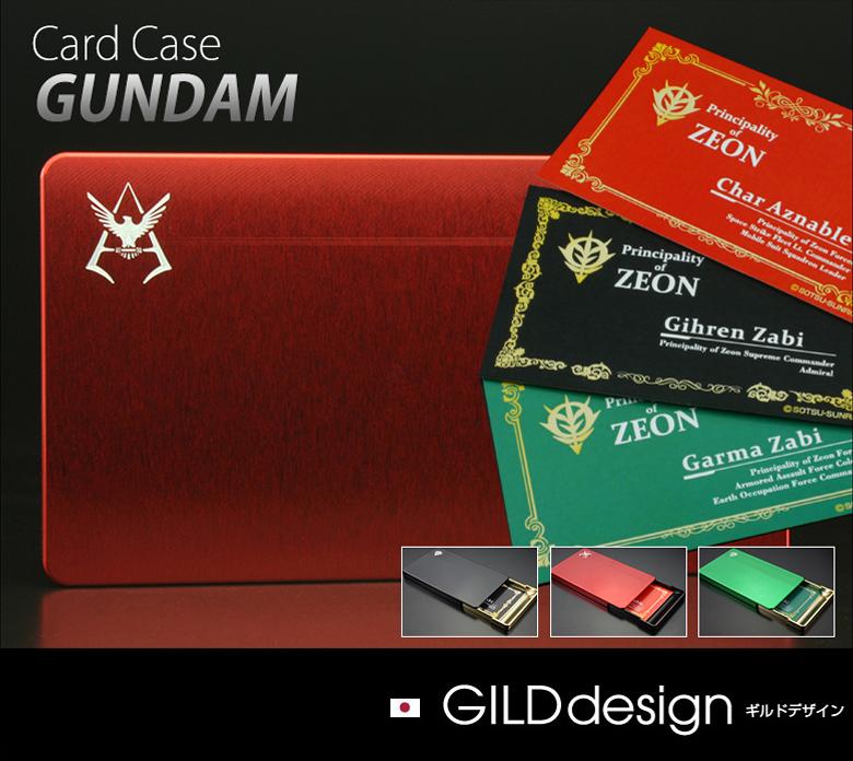 【ギルドデザイン/機動戦士ガンダム/名刺入れ/ジュラルミン削り出し】GILDdesign 《GUNDAM/カードホルダー/カードケース/名刺ケース》【gundam-case】, ウゴマチ:5274478b --- sunward.msk.ru