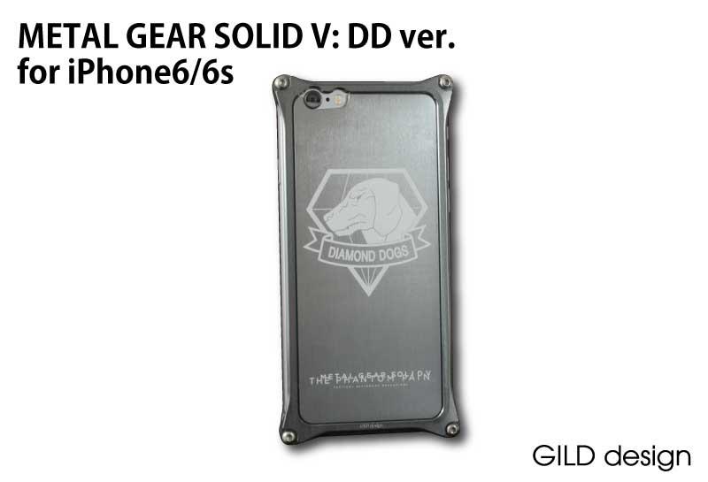 【iPhone6/iPhone6s対応 アイフォンケース/METAL GEAR SOLID V DD Ver./ギルドデザイン】GILDdesign ソリッド《メタルギア ソリッドVコラボモデル》《おしゃれ/かっこいい》【送料無料】【giko-242mg1】