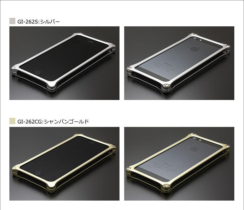 3162509359 携帯ケース. iPhoneSE/5s/5. ギルドデザイン GILD design ソリッドバンパー ...