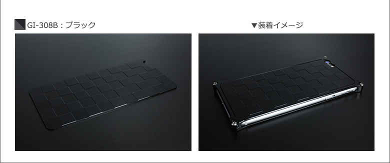 GILD 设计协会设计铝面板市松 iPhone 6 加固体保险杠为 /GI-308