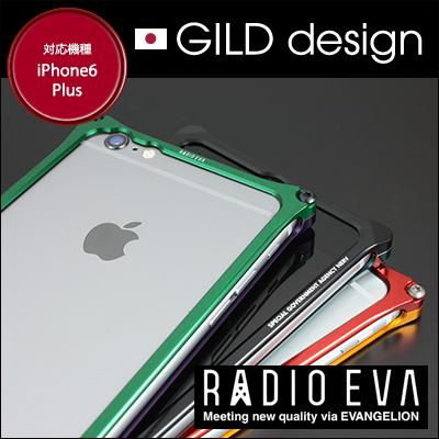 GILDdesign 协会设计固体保险杠 iPhone6 RADIOEVA × GILDdesign 协作模型霓虹灯新世纪福音战士移动情况下加