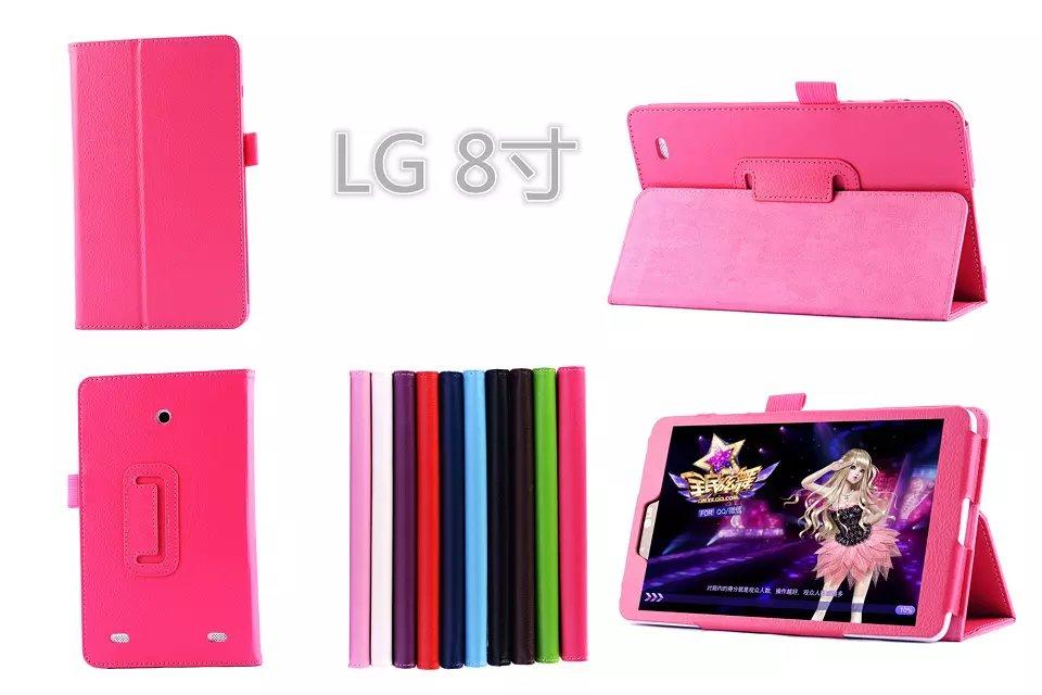 j:com タブレット V480 ケース LG G Pad 8.0 《週末限定タイムセール》 カバー お気に入 LG-V480 メール便 PU L LGT01 スタンドケース 送料無料 Jcom レザー Edition