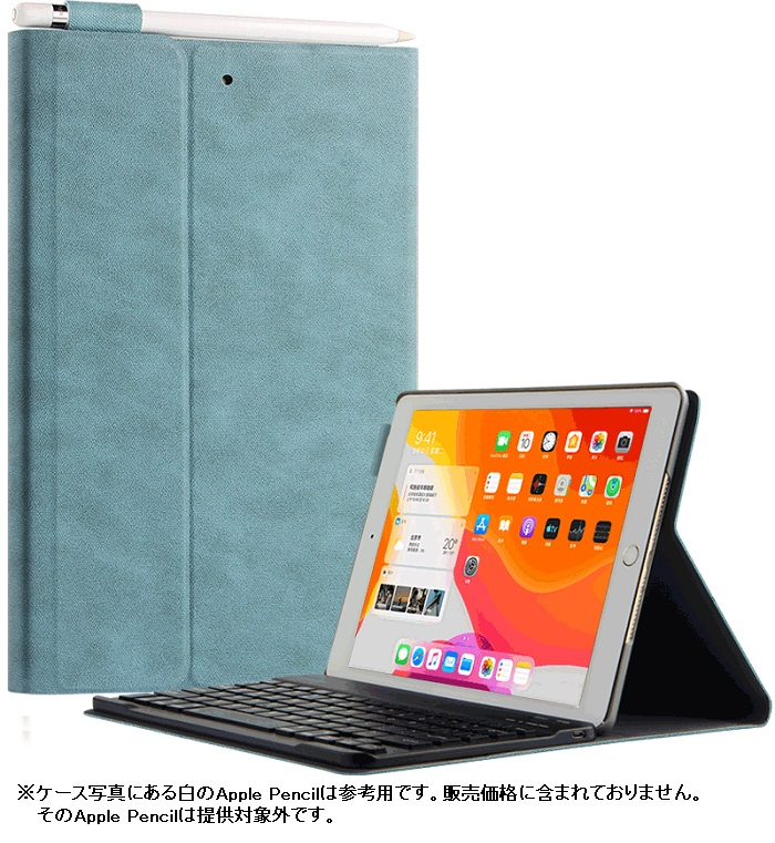 iPad 2018 iPad air2017 キーボード ipadair2018ケース ipadair2017 キーボードケース アイパッド アイパッドエアー キーボード付きケース ワイヤレス Bluetooth 搭載 無線 カバー IPAD用 メール便 送料無料
