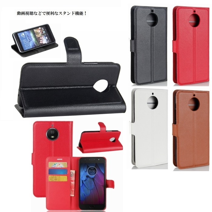 Asus Zenfone 4 日本メーカー新品 Max 定番キャンバス ZC520KL ケース ZC520 カバー Zenfone4 手帳型 zenfone4 送料無料 スマホケース マックス 手帳型ケース 手帳 メール便