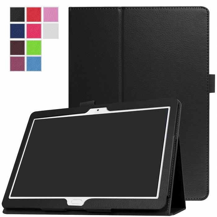 HUAWEI MediaPad M3 公式ストア Lite 10 ケース カバー 保護フィルム フィルム 送料無料 おまけ ライト メール便 タッチペン メディアパッド スタンド スタンドケース 3点セット ディスカウント