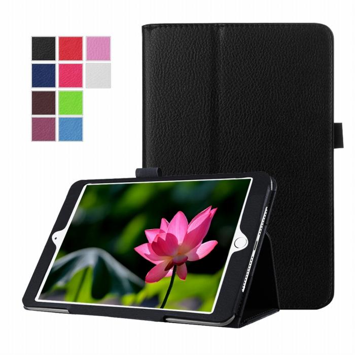 ipad mini4 ケース ipadMini4 お得セット カバー 3点セット タッチペン おまけ 送料無料 保護フィルム スタンドケース メール便 iPad フィルム 引出物