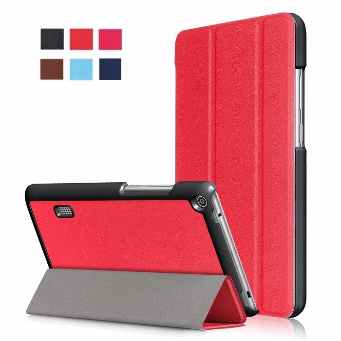 Huawei Mediapad T3 7.0 ケース カバー 保護フィルム フィルム ギフト プレゼント ご褒美 スタンドケース 3点セット メディアパッド スタンド メール便 おまけ 人気の製品 送料無料 7インチ タッチペン