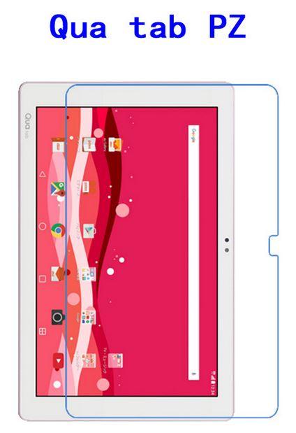Qua tab PZ フィルム tabpz 保護フィルム lgt32 ガラスフィルム 大特価 保護 ガラス 強化ガラス 交換無料 キュアタブ タブ quatab 2.5D 送料無料 auタブレット メール便 強化ガラスフィルム 10.1インチ キュア 9H