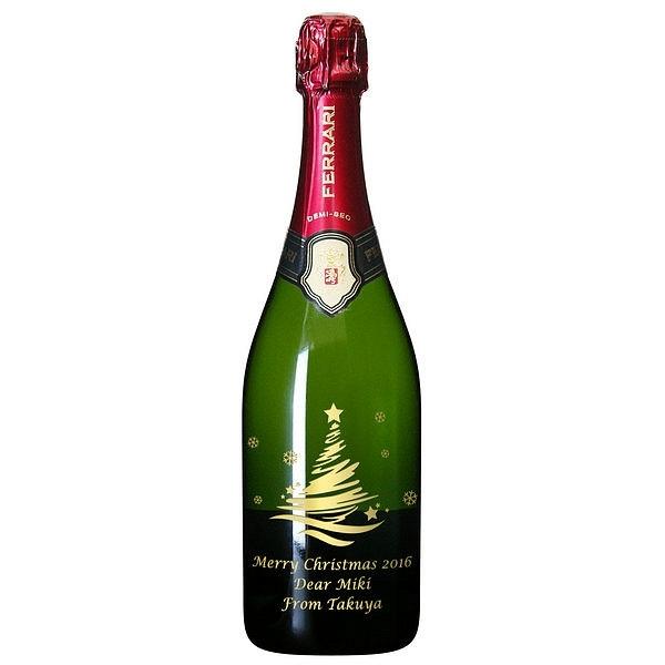 【送料無料】フェッラーリ ドゥミセック 名入れスパークリングワイン【ラッキーシール対応】