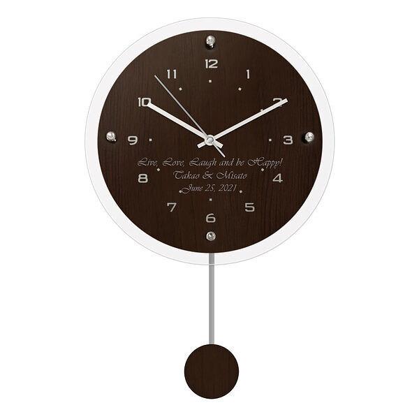 ペンデュラムクロック アンティール ブラウン 電波時計 名入れ インテリアを父の日に贈る [再販ご予約限定送料無料] 名入れ父の日 敬老の日の記念品 壁掛け時計 新築祝い 2020秋冬新作 送料無料 名入れ時計 記念品