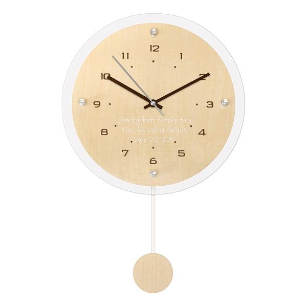 ペンデュラムクロック アンティール ナチュラル 電波時計 名入れ ベージュ 引出物 アイボリー インテリアを父の日に贈る 送料無料 名入れ時計 超安い 名入れ父の日 敬老の日の記念品 新築祝い 壁掛け 記念品