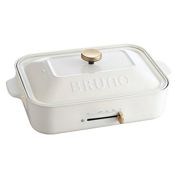 BRUNO コンパクトホットプレート ホワイト【ラッキーシール対応】